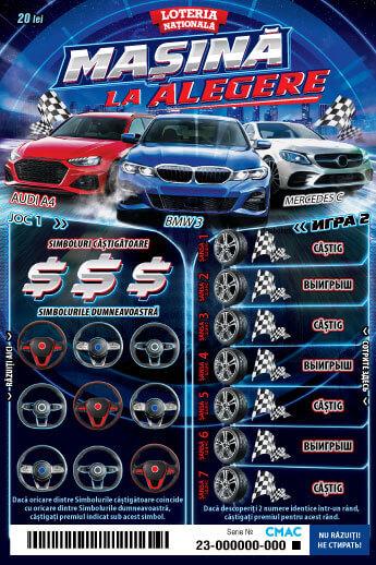 Mașină la alegere